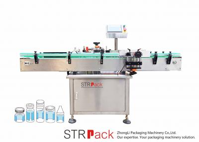 Auto Vial Wrap-around Labeling Machine