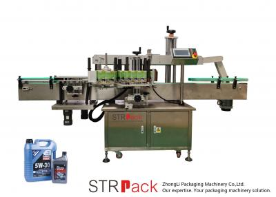 lubricating oil Front Back Labeling Machine